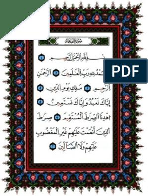 MUSHAF WARSH PDF TÉLÉCHARGER