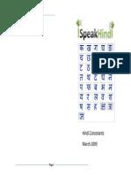 HindiConsonants Print