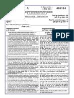 Postal Assistant Delhi Paper