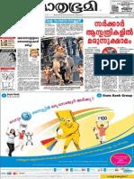 Thrissur-03-March-2015.pdf