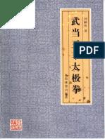 Wudang San Feng Taiji