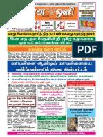 09-02-2014 Gnana Oli.pdf