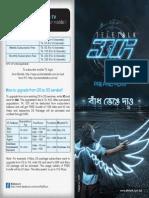 3g_PrePaid Flyer Copy