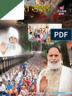 RadhaSwami Sant Sandesh, Masik Patrika, May 2015.