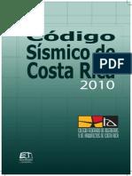 CSCR-10