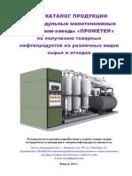catalog (2)