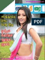 Vannathirai Magazine Pdf