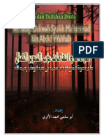 Bantahan HT - Muhammad Abdul Wahhab.pdf