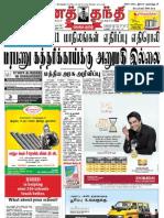 DailyThanthai [10-02-2010]