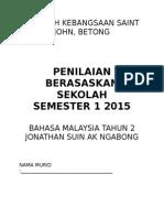 Bahasa Malaysia Tahun 2 A