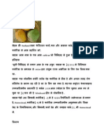 Mango Type