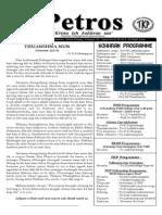 Petros May 31, 2015.pmd.pdf