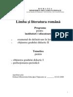 Lb Si Lit Romana Educatoare Def Grad II