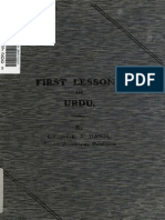 George J. Dann. First Lessons in Urdu