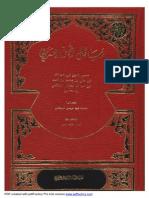 38.TajRsail.pdf