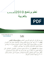 learnexcel_10_book.pdf