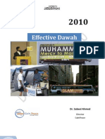 Effective Dawah - Dr. Sabeel Ahmed
