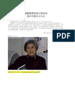 zhou jian-3b