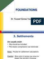 Youseff Gouma - Deep Foundations