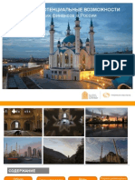 Islamic Finance in Russia_RUS