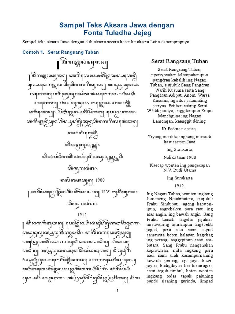 Sampel Teks Aksara Jawa