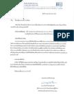 CS Loxinfo Outage Announcement 30-05-2015