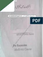Machinist Course Book in Urdu
