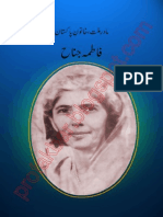 Fatima Jinnah by Sadia Rashid
