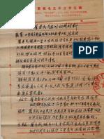 Cultural Revolution document