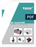 VESON Catalogue
