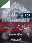 Fazail e Shab e Barat by Mufti e Azam Pakistan Allama Arshad Ul Qadri