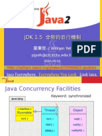 JDK 1.5 全新的並行機制