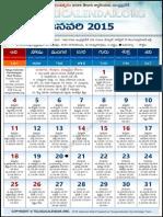 Andhrapradesh Telugu Calendar 2015 January