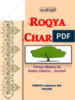 Guerison Roqyatou