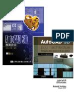 Autocad 3d (120 Lecciones)