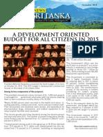 News Sri Lanka Monthly E News Letter - November 2014
