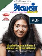 Aval Vikatan 08-04-2014