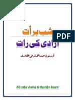 Shabe Bara'At Azadi Ki Raat