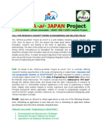 Call for Research Concept Papers IPIC April 2015