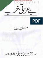 Byezti Khrab-bookspk.net.pdf