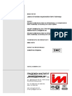 DRAFT-REPORT ON THE SEIA FOR THE PROPOSED CHANGES TO THE PUBLIC INSTITUTION NATIONAL PARK GALICICA MANAGEMENT PLAN 2011-2020