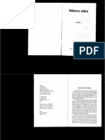 Combined File Vivekanand Sahitya 1