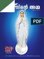 Itha Ninte Amma - Aug 2014.pdf