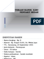 PPT - DM