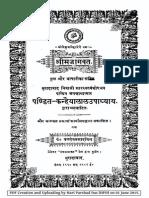 Bhagavatam Hindi
