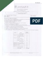 Examen de Fin de Formation TCE 2012 Variante 1
