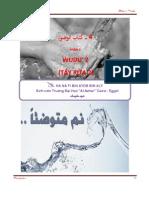 AL BUKHARY PHAN 4 - TAY RUA WUDU 2.pdf