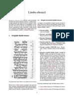 Limba Ebraică