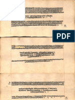 Mahabharata Shanti Parva 6378 Alm 28 a Shlf 3 Devanagari Part5