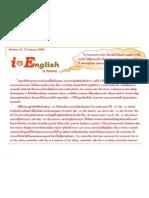 iLoveEnglish 13 (13Jan09)
